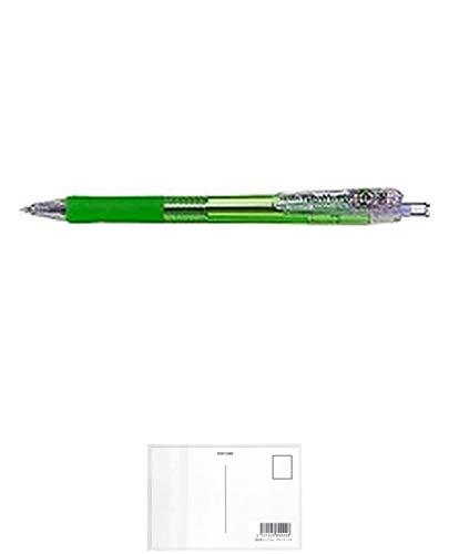 ゼブラ 油性ボールペン タプリクリップ 0.7mm 緑 BN5-G 『 2本』 + 画材屋ドットコム ポストカードA