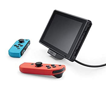 Adjustable Charging Stand  Nintendo Switch