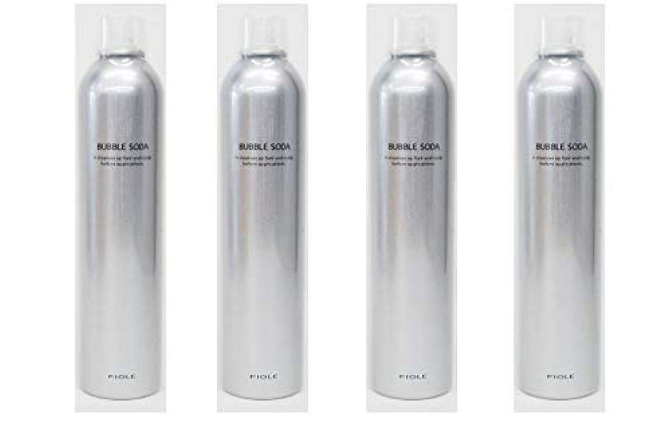 オゾン交じる効率【X4個セット】 フィヨーレ バブルソーダ 350g