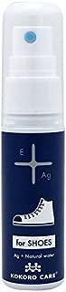 KOKORO CARE(ココロケア) シューズ用 携帯用除菌スプレー 30mL 進化銀抗菌防臭液