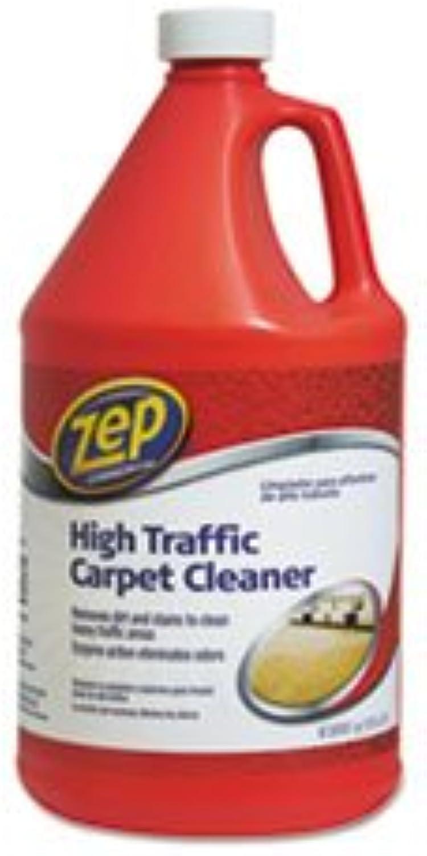 - High Traffic Carpet Cleaner, 128 oz Bottle
