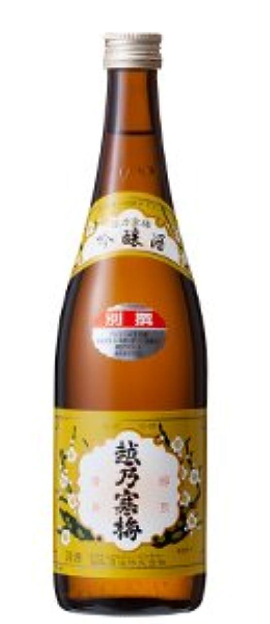 摂氏度子音キャプション越乃寒梅 別撰 (吟醸酒) 720ml 【9月よりグレードアップ!】