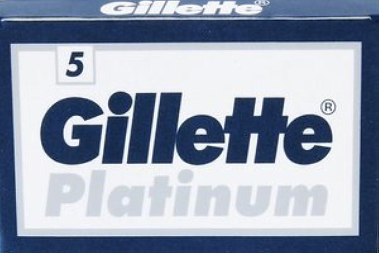 レタス規模一族Gillette Platinum 両刃替刃 5枚入り(5枚入り1 個セット)【並行輸入品】