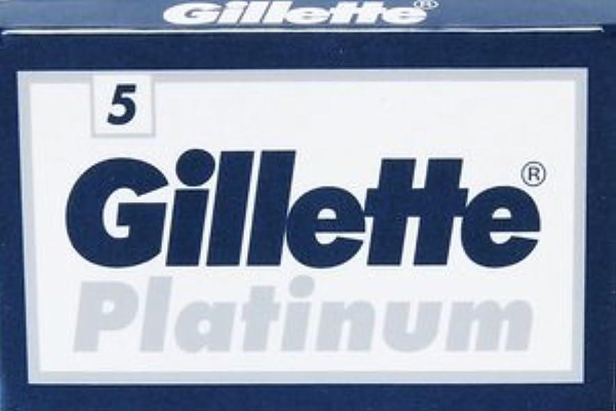 嫌悪殺人者争いGillette Platinum 両刃替刃 5枚入り(5枚入り1 個セット)【並行輸入品】