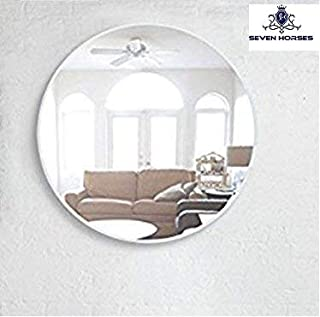 SEVEN HORSES Glass Wall Mirror (White_12 Inch.)