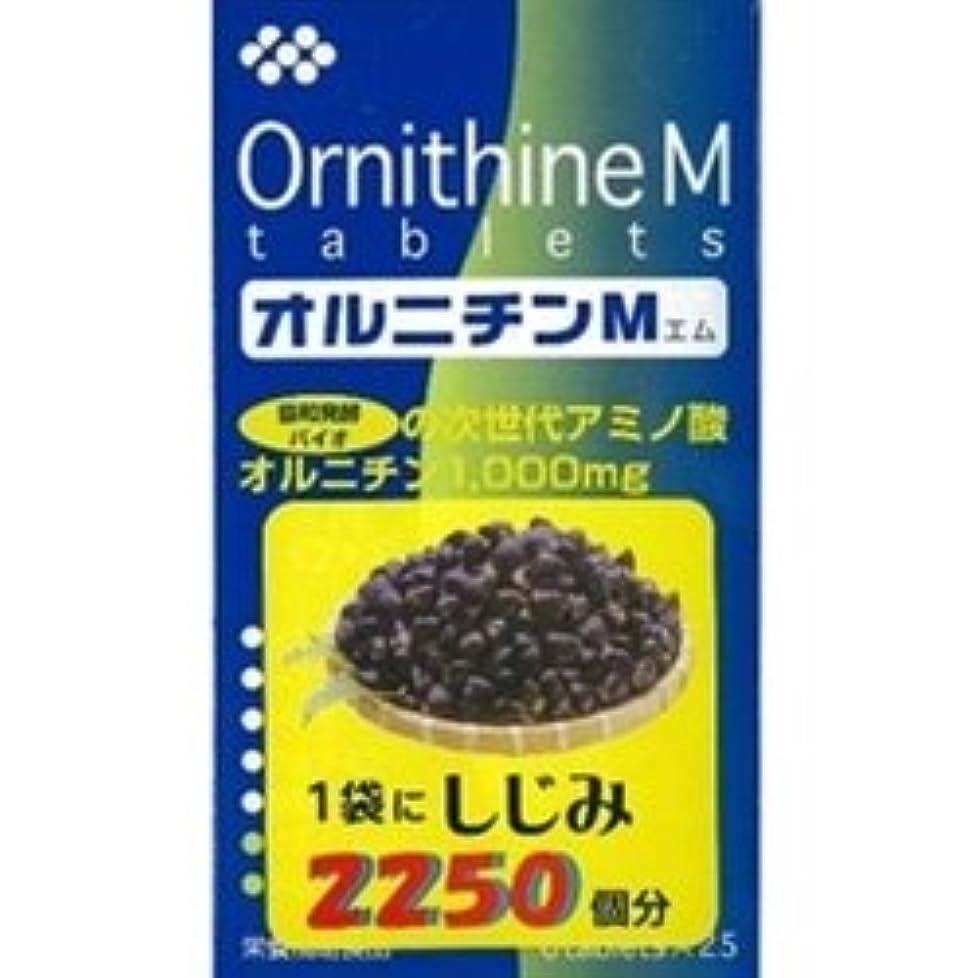 体現する幾分ワイヤー〔協和発酵〕オルニチンM 6粒×25包