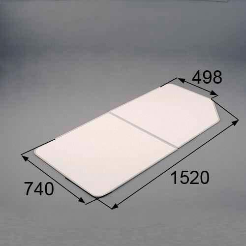 rgfz102 LIXIL リクシル・トステム 浴槽組みフタ(2枚組み) 風呂フタ部品