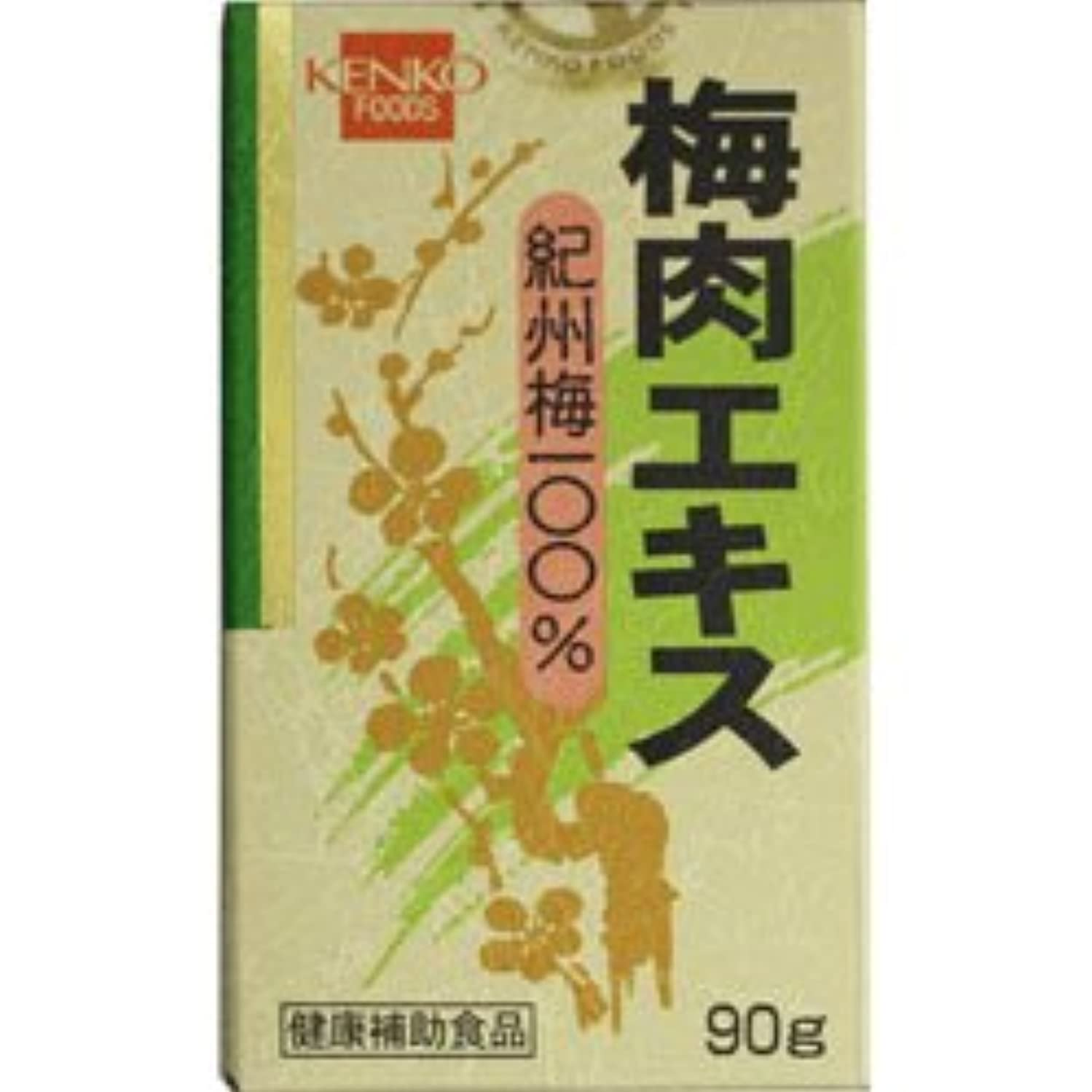 リフトストロークストレージ【健康フーズ】梅肉エキス 紀州梅100% 90g ×3個セット