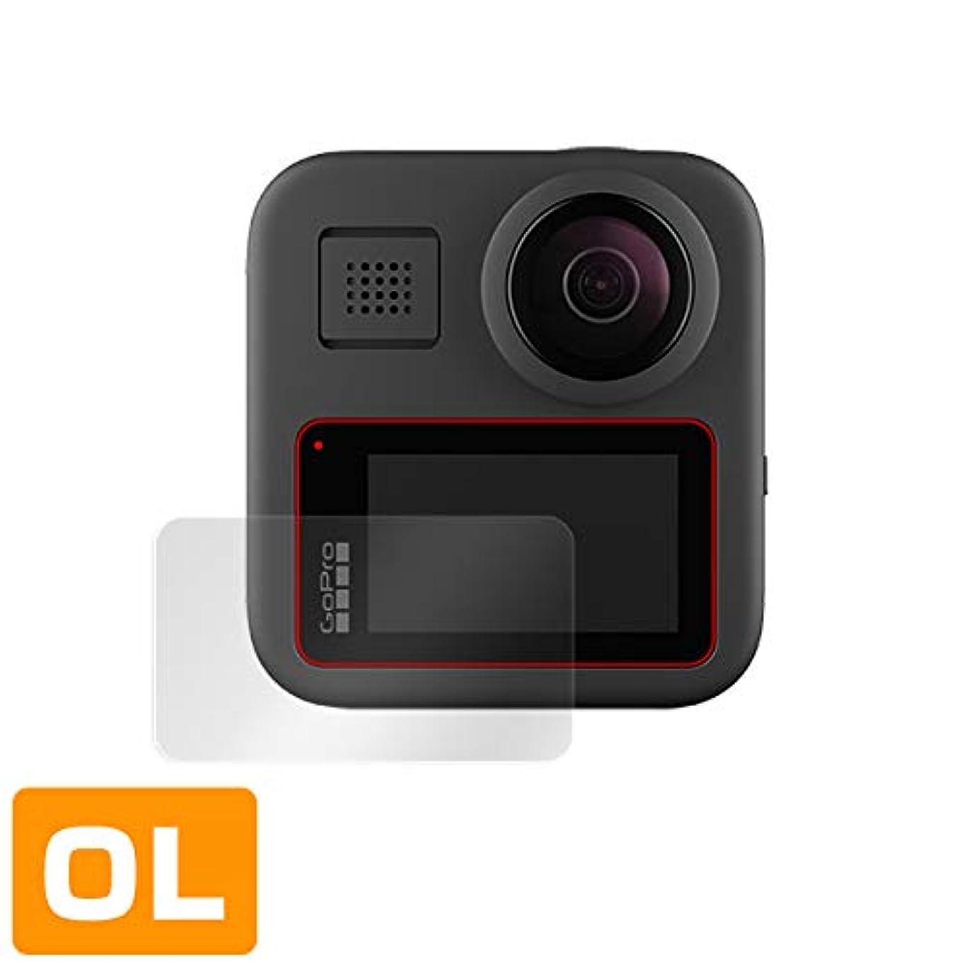 タックゼリークランシー2枚入 日本製 防指紋 防気泡 GoPro MAX 用 反射防止液晶保護フィルム OverLay Plus OLGOPROMAX/12