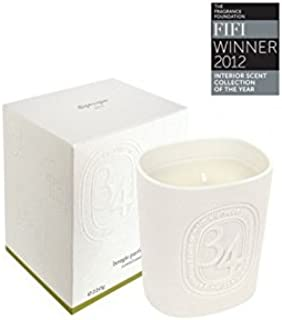 Diptyque Collection 34 Boulevard Saint Germain Candle 220g (Pack of 2) - Diptyqueコレクション34大通りサンジェルマンキャンドル220グラム (x2) [並行輸入品]