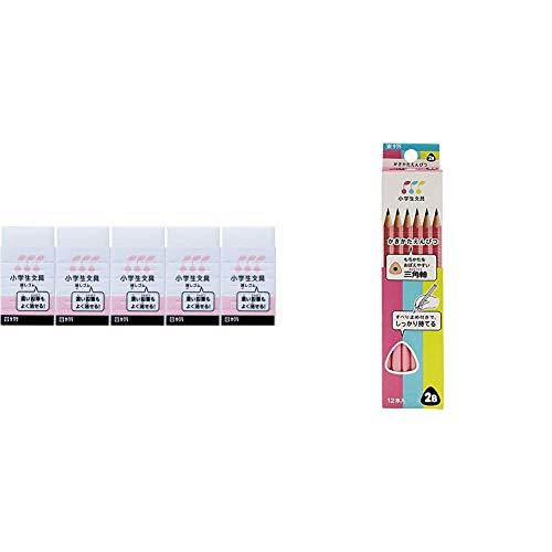 【セット買い】サクラクレパス 消しゴム 小学生文具 Gケシゴム5P#20 ピンク 5個 &  かきかた鉛筆 小学生文具 2B 三角 Gエンピツ2B#20 ピンク 12本