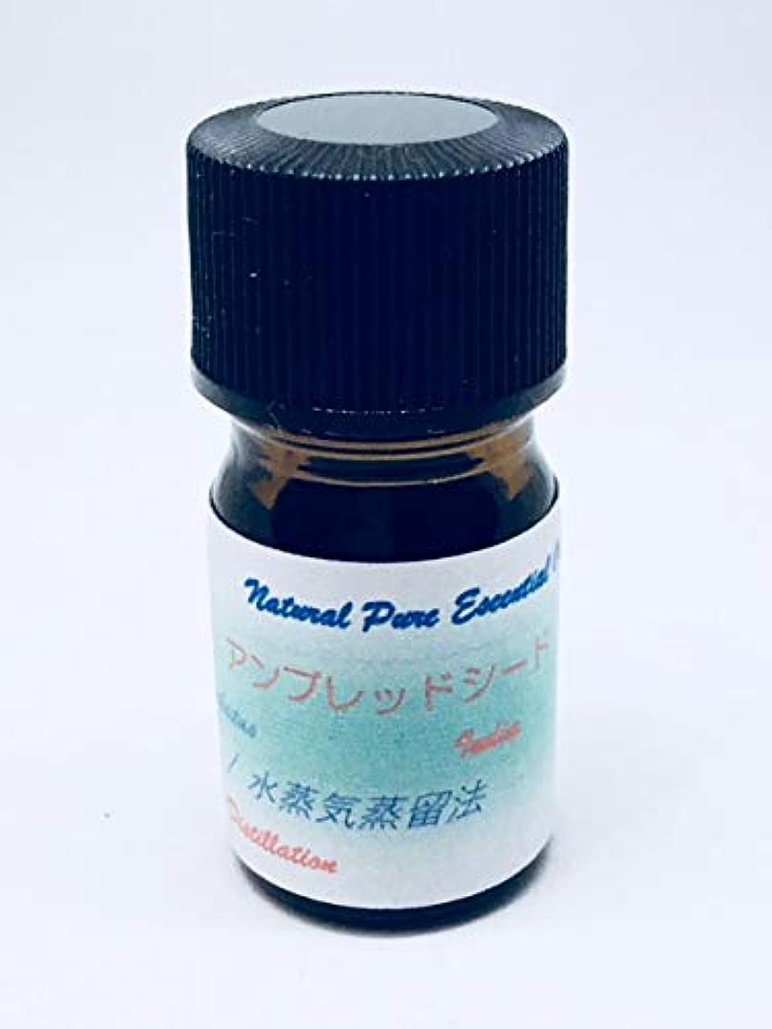 司法肌相互接続アンブレッドシード(植物性ムスク)精油 3ml100%ピュアエッセンシャル