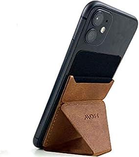 正規代理店 MOFT X Phone Stand(Leather Brown)