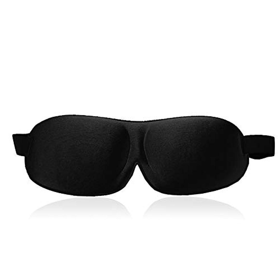 コード速度誕生NOTE 旅行のための新しい3D睡眠アイマスクシェーディングゴーグル睡眠補助軽量15グラムソフトカバーアイパッチ男性女性
