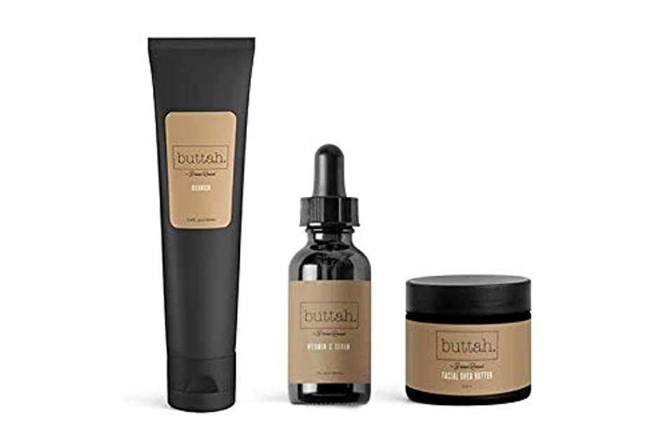 Buttah by Dorion Complete Skin Care Kit