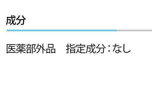 【医薬部外品】DHC薬用Qフェースクリーム