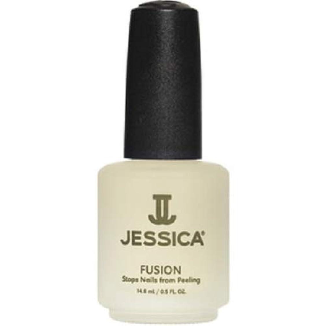 襟ライバルいじめっ子JESSICA ベースコート フォー グロース  14.8ml トリートメント剤