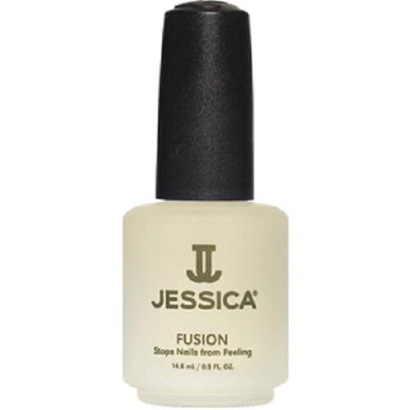 適切に放射性活発JESSICA ベースコート フォー グロース  14.8ml トリートメント剤