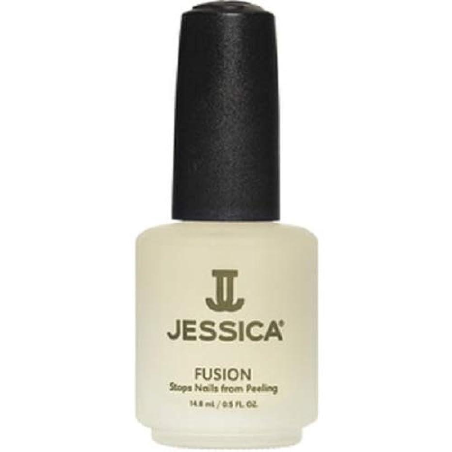 ますますバトル現れるJESSICA ベースコート フォー グロース  14.8ml トリートメント剤
