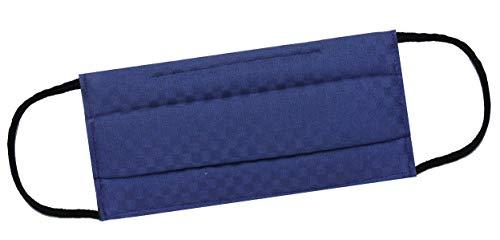 小杉織物 PURE SILK MASK 抗ウイルス シルクマスク 市松柄 天然素材 絹の布マスク (4)
