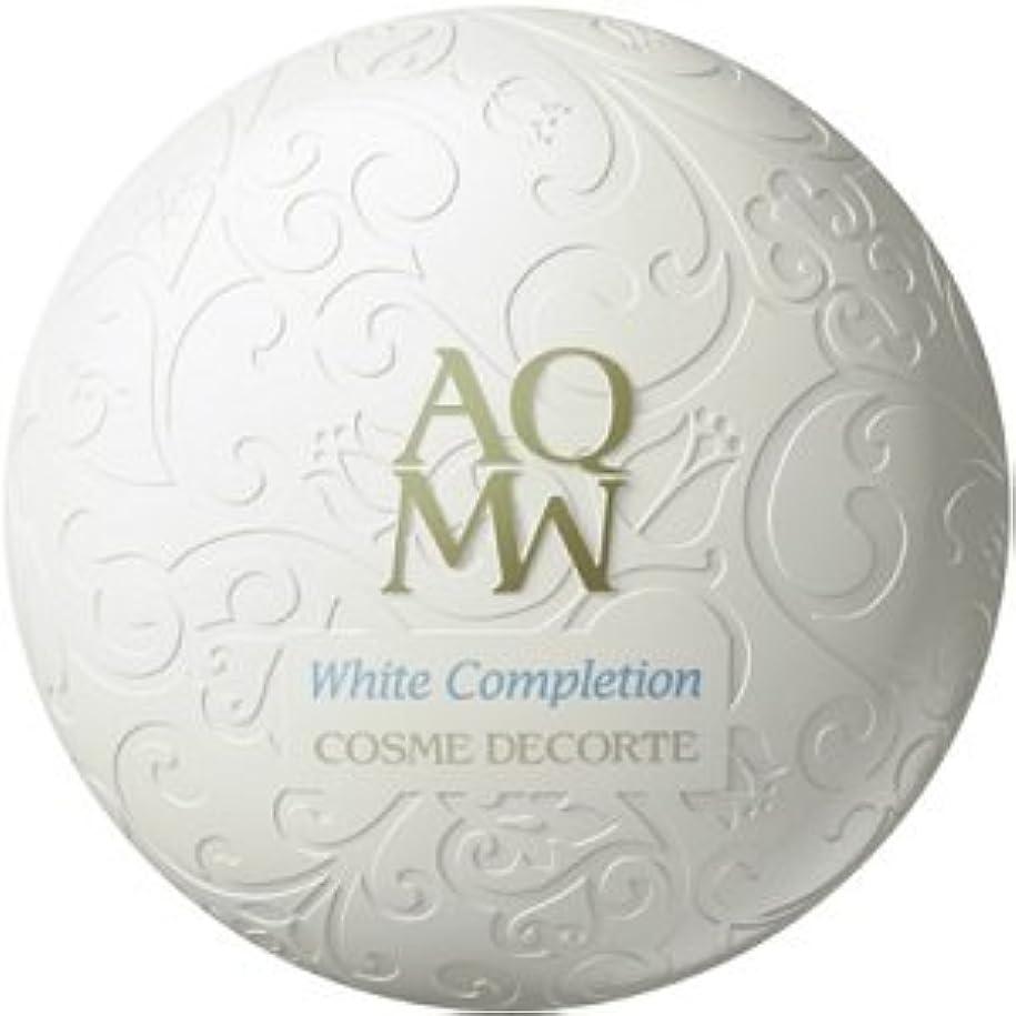 コスメデコルテ AQMW ホワイトコンプリーション 25g