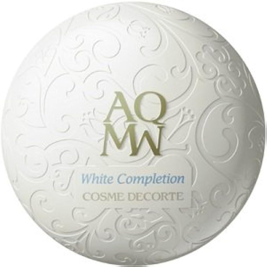 過ち消すエンジニアリングコスメデコルテ AQMW ホワイトコンプリーション 25g