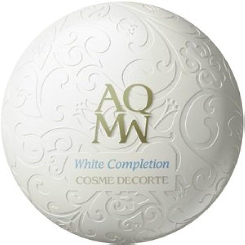 フォアマン光電気づかないコスメデコルテ AQMW ホワイトコンプリーション 25g