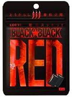ロッテ ブラックブラック レッドパウチ 1 箱(6入)