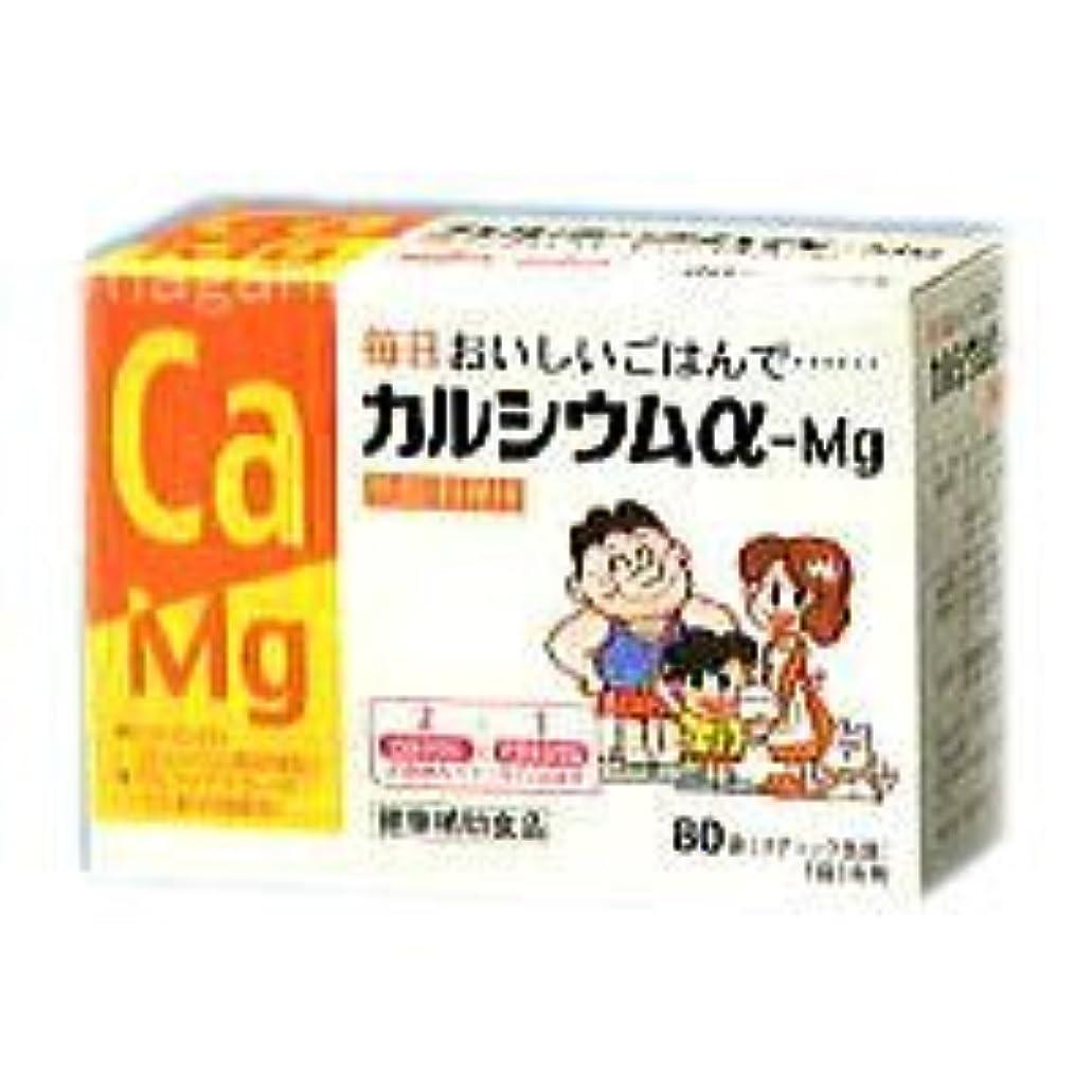 親ディレイ改革カルシウムα-Mg炊飯?料理用