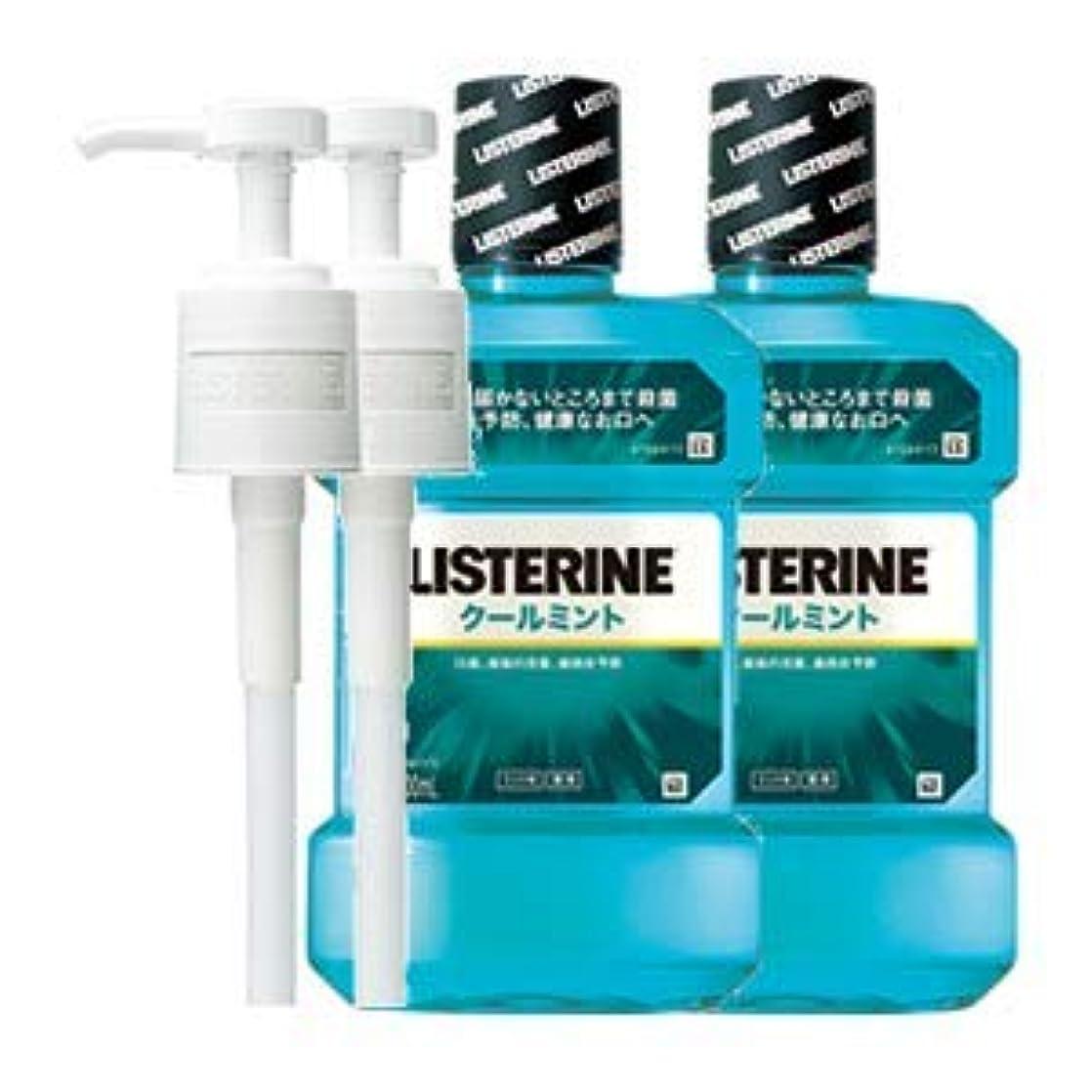 うつ医療の引っ張る薬用リステリン クールミント (マウスウォッシュ/洗口液) 1000mL 2点セット (ポンプ付)