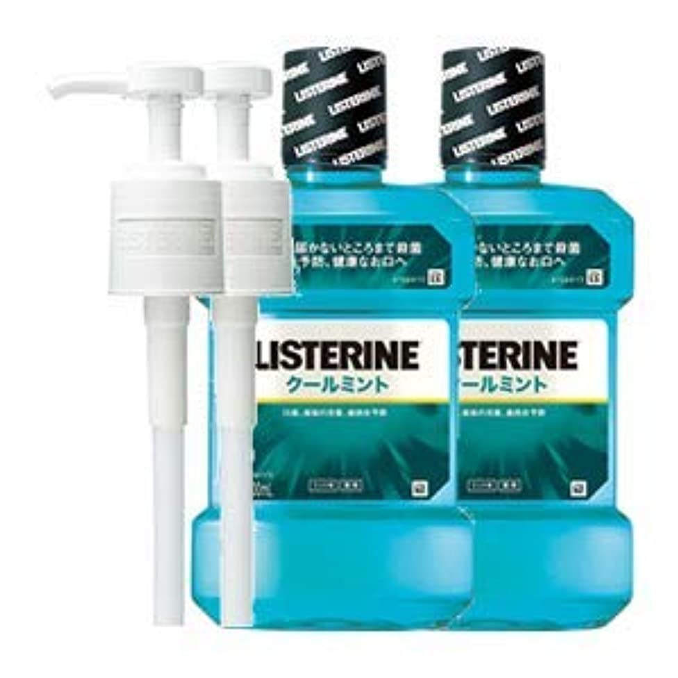 先非常に怒っています切断する薬用リステリン クールミント (マウスウォッシュ/洗口液) 1000mL 2点セット (ポンプ付)