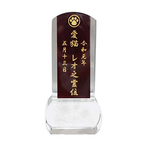 HIBIKI ペット 位牌 クリスタル 木札 [黒檀・紫檀] 蓮の花 4寸 メモリアル セミオーダー (1.肉球マーク)