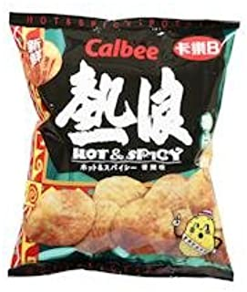 Calbee Hot & Spicy Flavoured Chips (55gm) x 6packs
