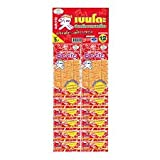 Bento Squid Seafood Snack Sweet and Spicy Flavoured - Dried Squid (Wt. 6g X 12 Bags)