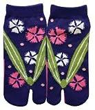 Samurai Market - Calcetines de taburgo japonés, diseño Extreme Orient Collection 4 Dianthus Talla única