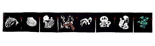 noren Large 8 Panel Sushi Curtain Doorway Valance Restaurant Bar Kitchen 100x13-09