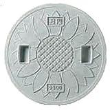 丸マス蓋(枠なし) 樹脂製 耐圧2トン 300型 JT2-300SFW(雨水・穴なし) 城東