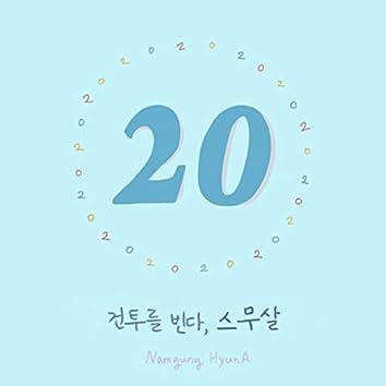 Wishing the Best, Twenty