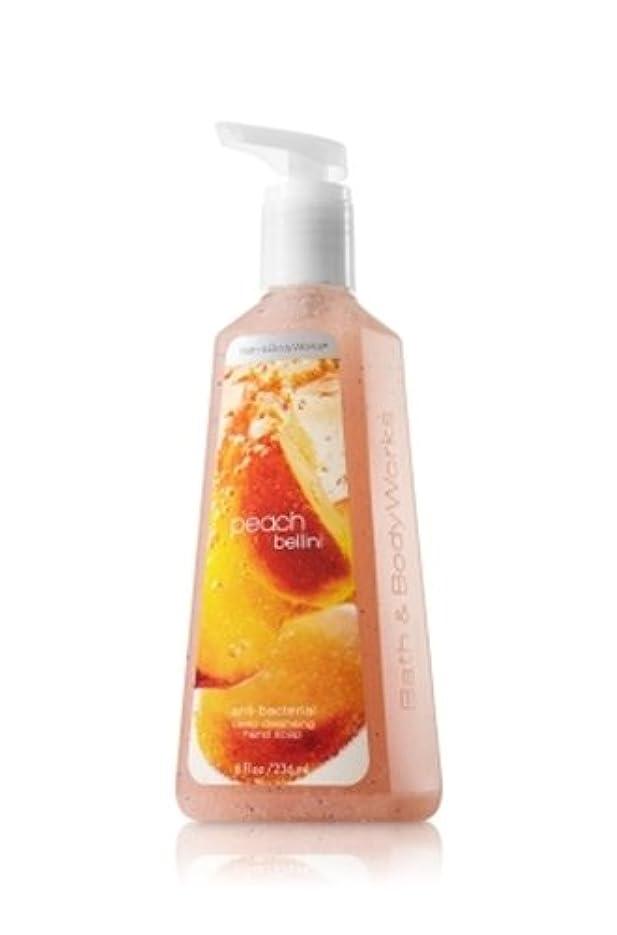 タバコ野球はねかけるバス&ボディワークス ピーチベリーニ ディープクレンジングハンドソープ Peach Bellini Deep Cleansing hand soap [並行輸入品]