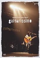 "miwa live tour 2011 ""guitarissimo"" [DVD]"