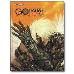 GOLI画集「GOLIALIZZE GOLI MATSUMOTO ARCHIVES」 BEATMANIA