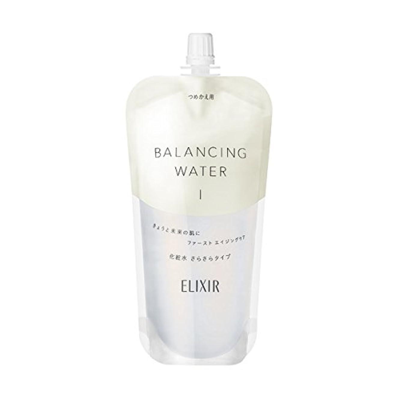 間違いインディカ基本的なエリクシール ルフレ バランシング ウォーター 化粧水 1 (さらさらタイプ) (つめかえ用) 150mL