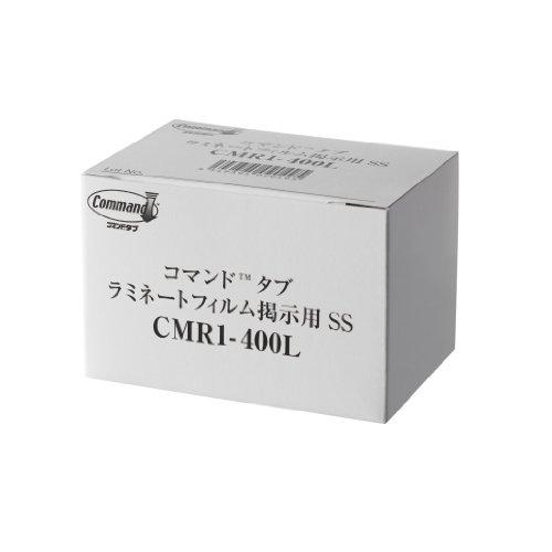3M コマンド タブ キレイにはがせる 両面テープ ラミネート加工 SSサイズ 耐荷重100g 408枚 CMR1-400L