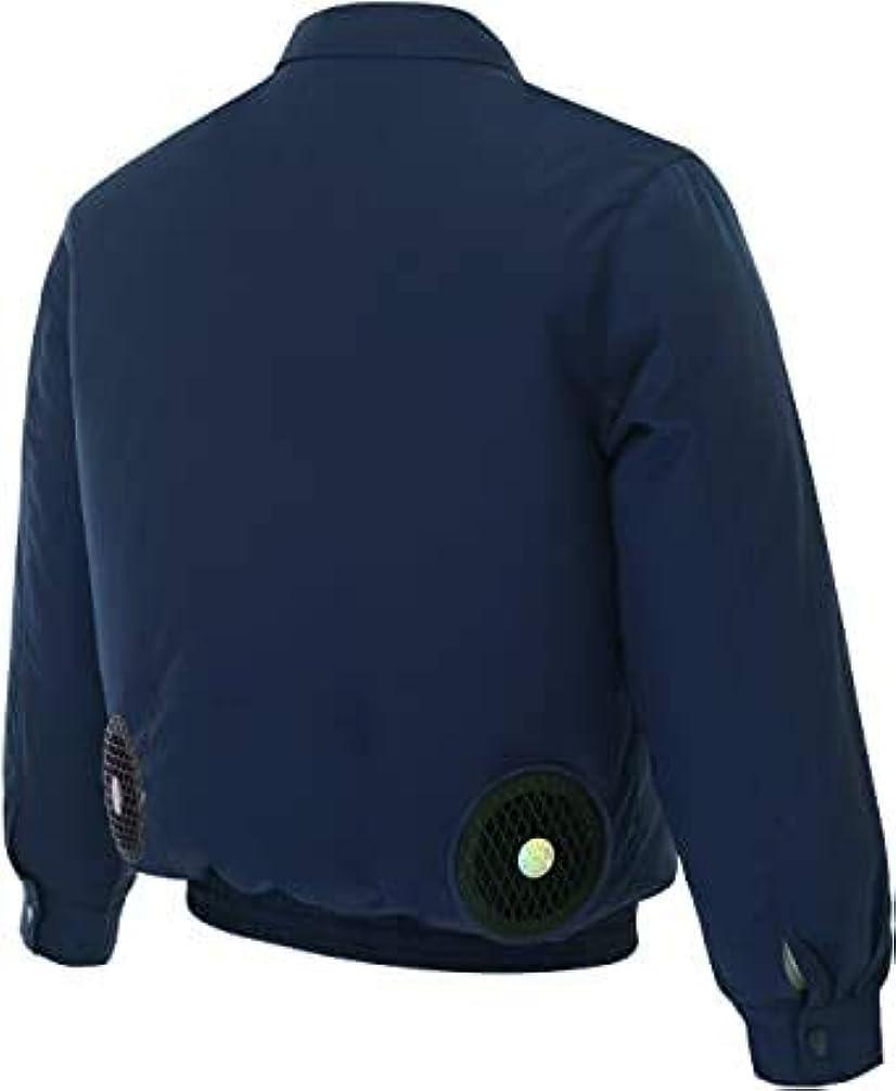 スピン推進力メロディー新品ブルー長袖セット XL ITIEBO 空調 服 改良品 風神服 エアコン服 作業服 扇風機 ファン付ウェア 熱中症対策服