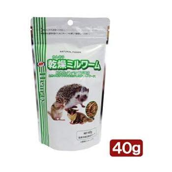 ナチュラルペットフーズ ハーティー 乾燥ミルワーム 40g