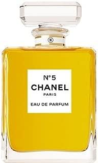 CHANEL(シャネル) No.5 オードゥ パルファム EDP50ml ボトル