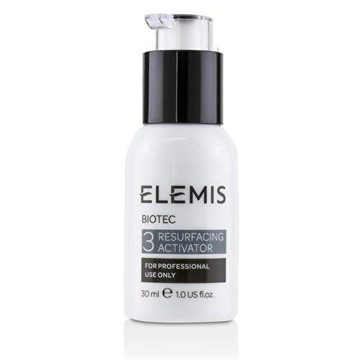 精巧な大惨事低下エレミス Biotec Activator 3 - Resurfacting (Salon Product) 30ml/1oz並行輸入品