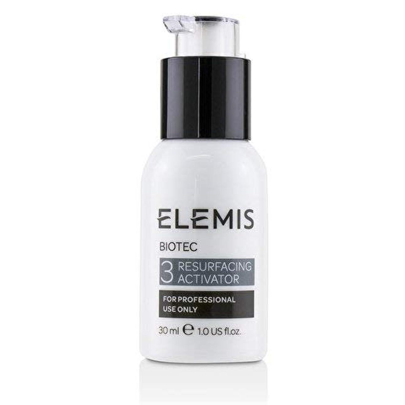 支払い長方形持つエレミス Biotec Activator 3 - Resurfacting (Salon Product) 30ml/1oz並行輸入品