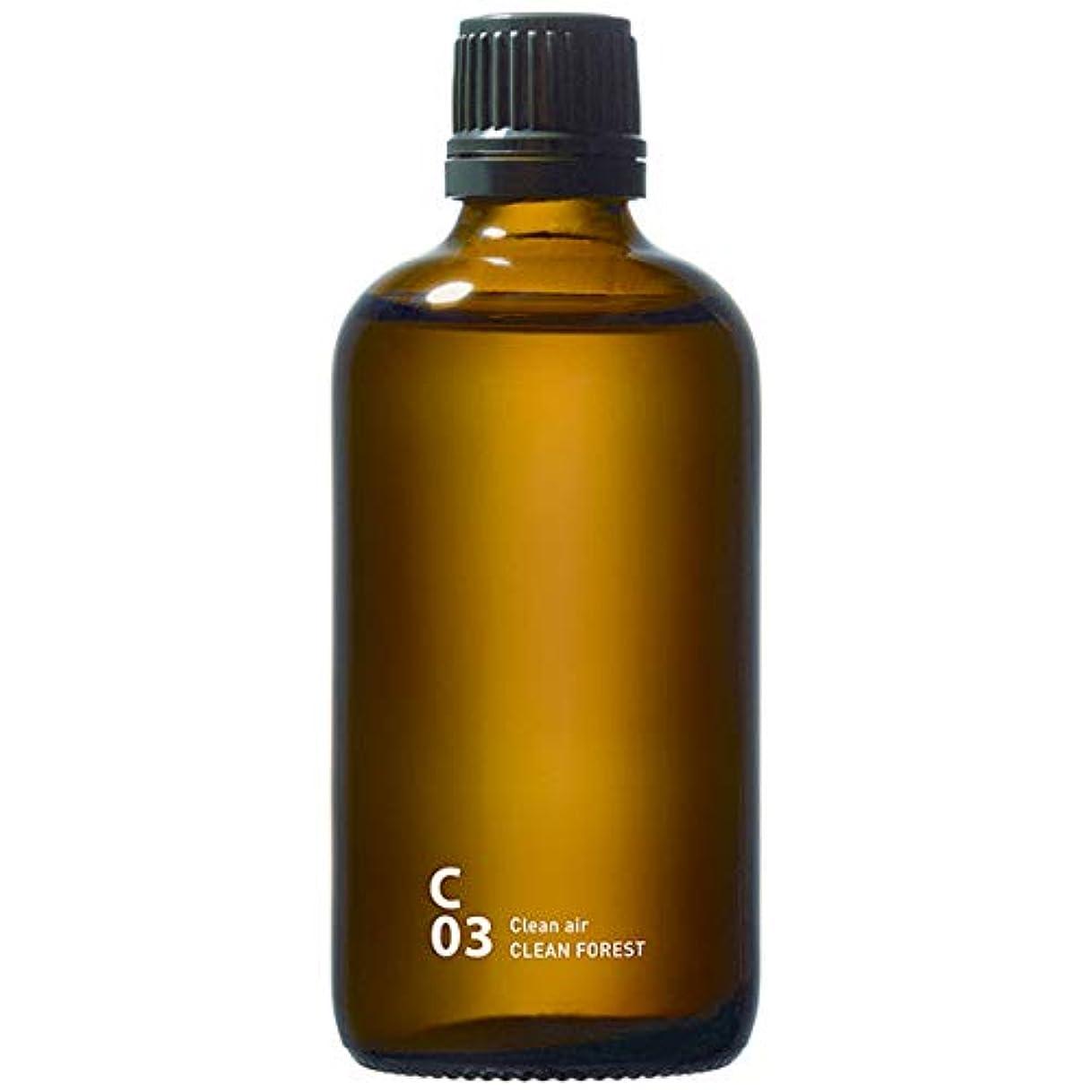 もっと少なく正しい迷路C03 CLEAN FOREST piezo aroma oil 100ml