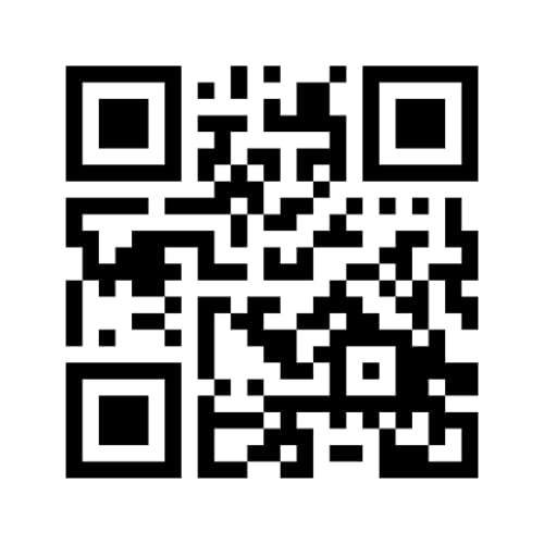Cheapest Prices! QR Scanner